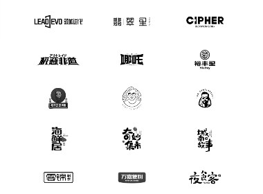 Typography & Logos / 标志字体合辑