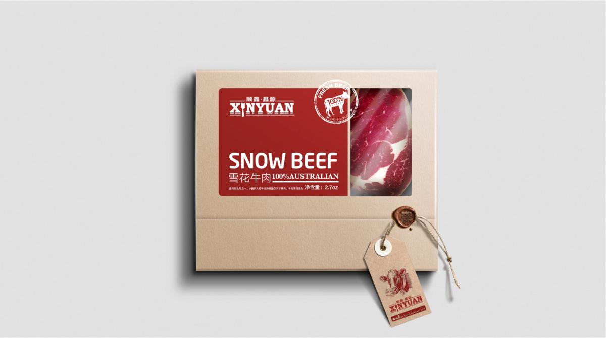 牛羊肉 澳洲的~~~