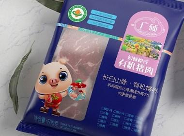 廣碩有機豬肉—徐桂亮品牌設計