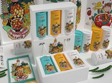 食品logo包装设计 面膜logo包装设计 饮料logo包装