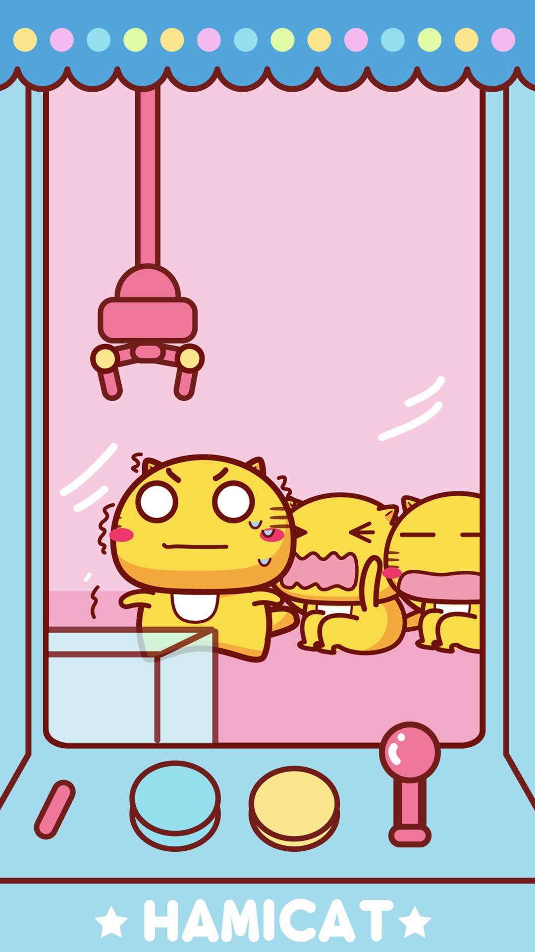 哈咪猫娃娃机日常