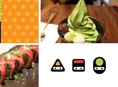 日式料理VI设计/餐饮VI