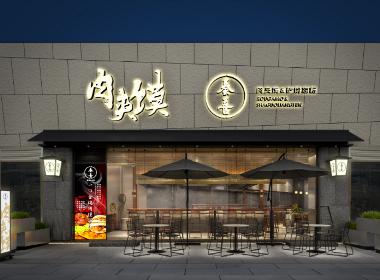 深圳南山区餐厅空间设计【艺鼎新作】千载人文长安,最是人间风味