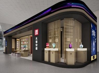 DMD大木设计丨大宋官窑机场展厅