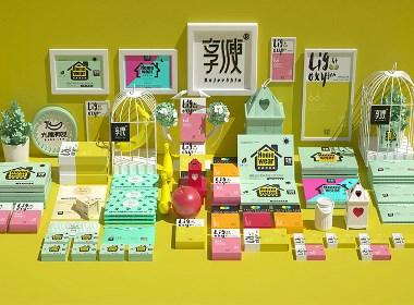 产品包装设计 |糖酒包装设计|医美|茶叶包装设计