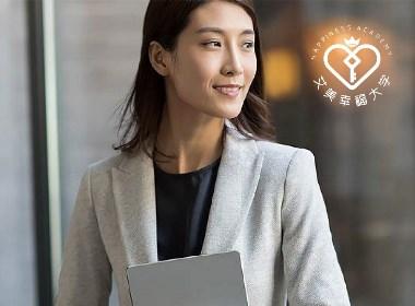 siyaen|玺亚 幸福大学logo设计