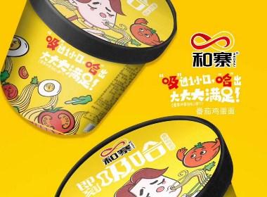 【知行品牌策划】和寨酸辣粉