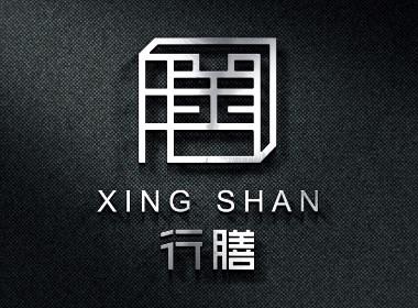 siyaen|玺亚 行膳(高端会所)logo设计