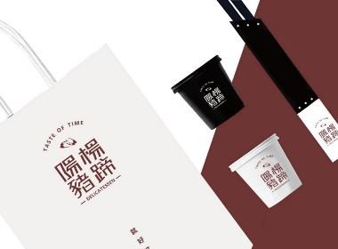 威道品牌-阳杨猪蹄