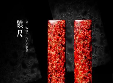 宝石花漆器演示馆系列产品宣传海报设计