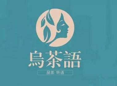 米果案例|乌茶语——品茶 听语