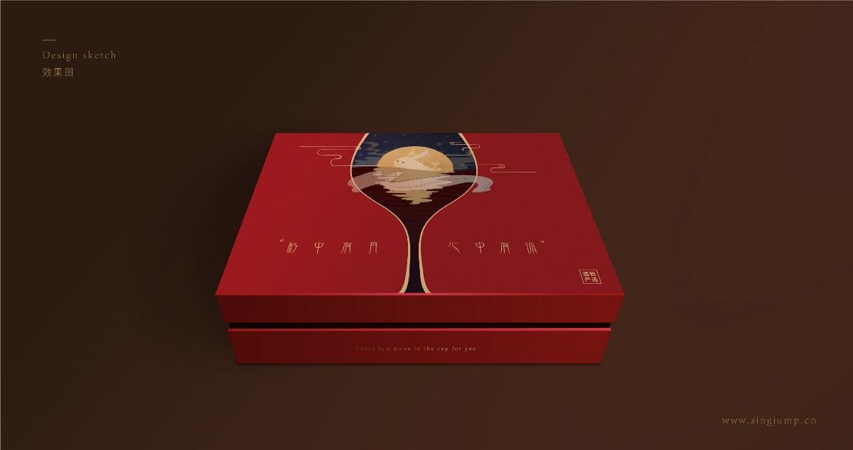 中秋礼盒包装设计/月饼包装设计