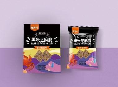 黑米芝麻脆包装设计