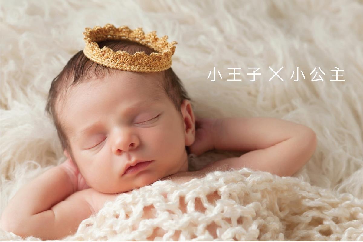 母婴与美妆贸易品牌LOGO