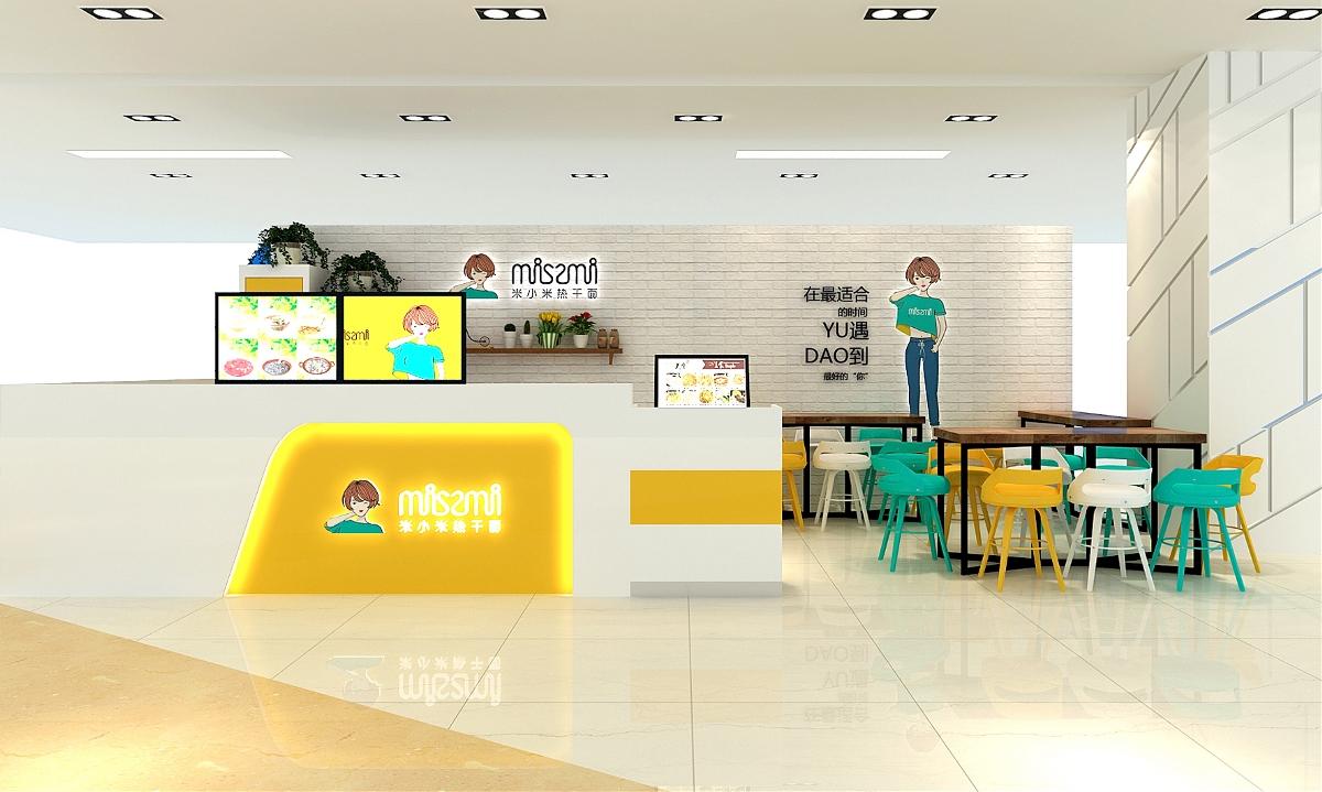 米小米热干面品牌全案策划与设计