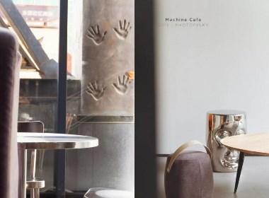 工业风格咖啡馆   Fusion无国界设计-欧模网