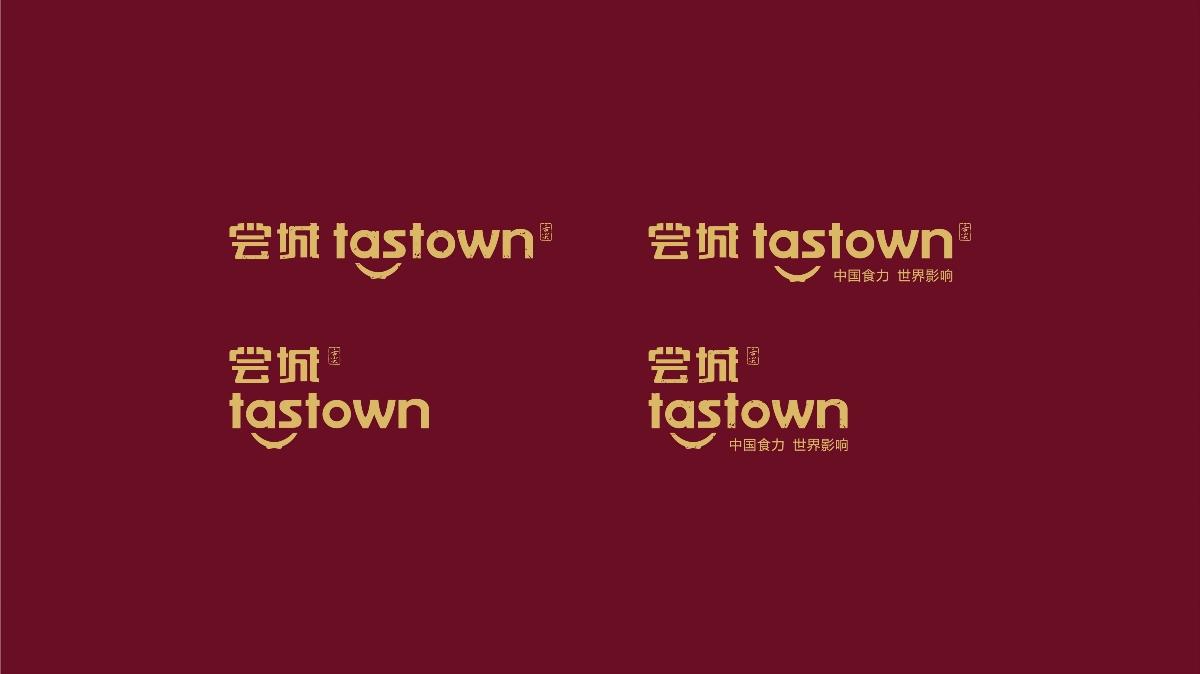siyaen 玺亚 尝城(美食广场)logo设计