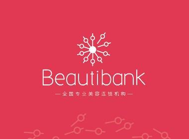 Beautibank | 医美品牌设计