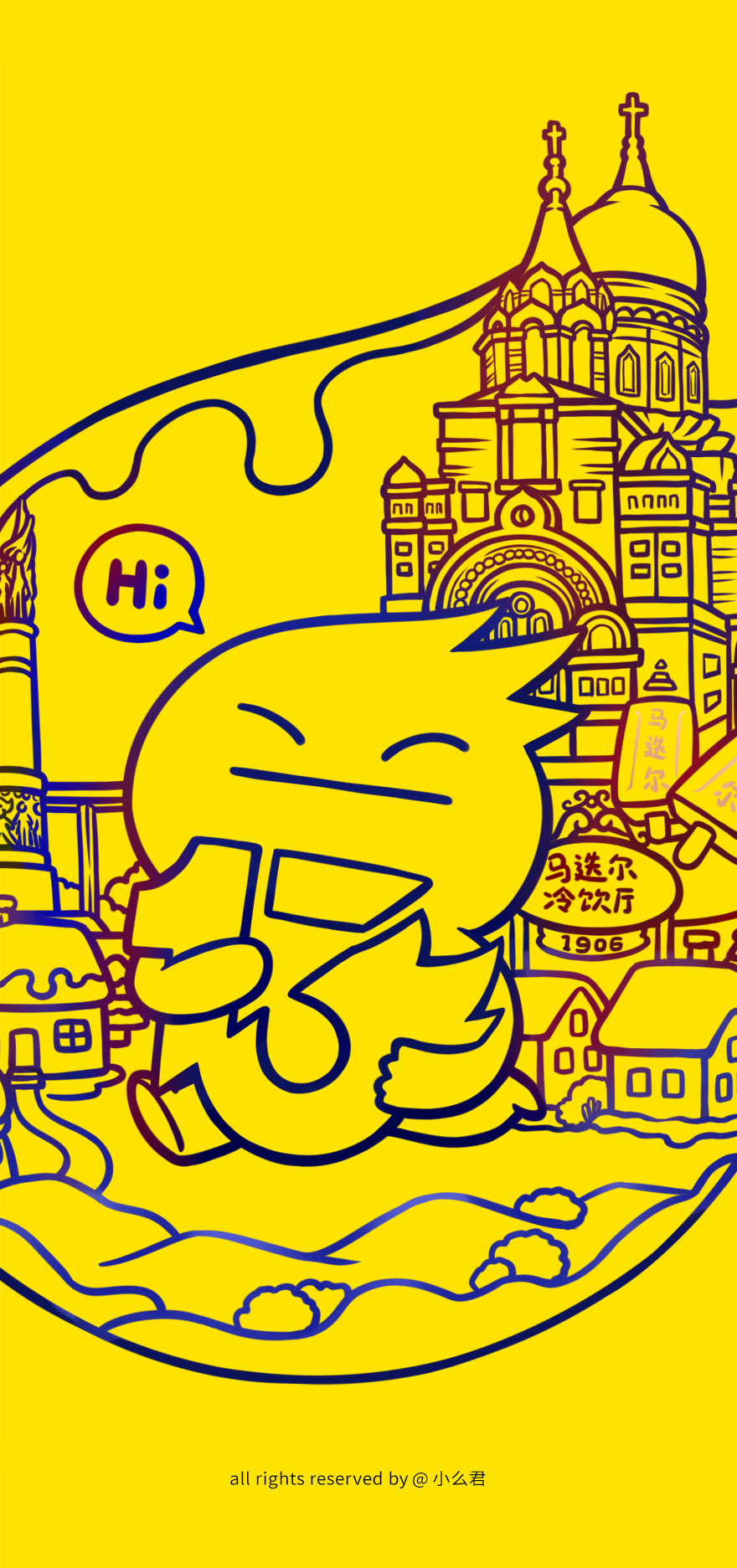 【哈尔滨站】ZCOOL站酷13周年 —— 小么君贺图