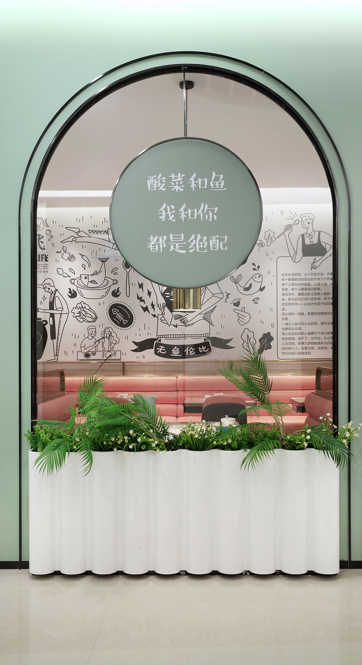 """深圳餐饮空间设计""""艺鼎品牌全案""""鱼乐飞"""