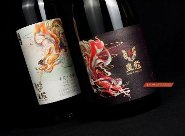 皇蔻酒庄 × 古一设计|霓裳羽衣 皇蔻酒庄红酒新产品包装设计欣赏