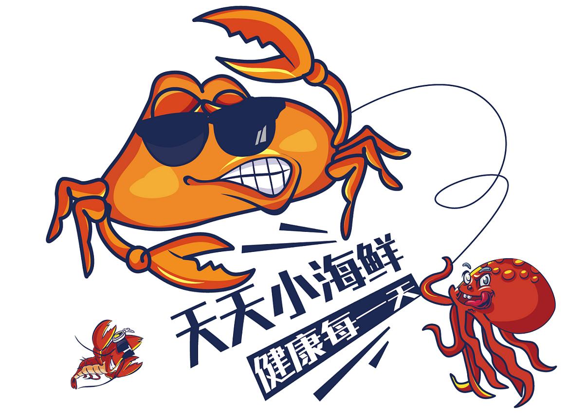 米果设计 | 辣贝派 —— 天天小海鲜 健康每一天