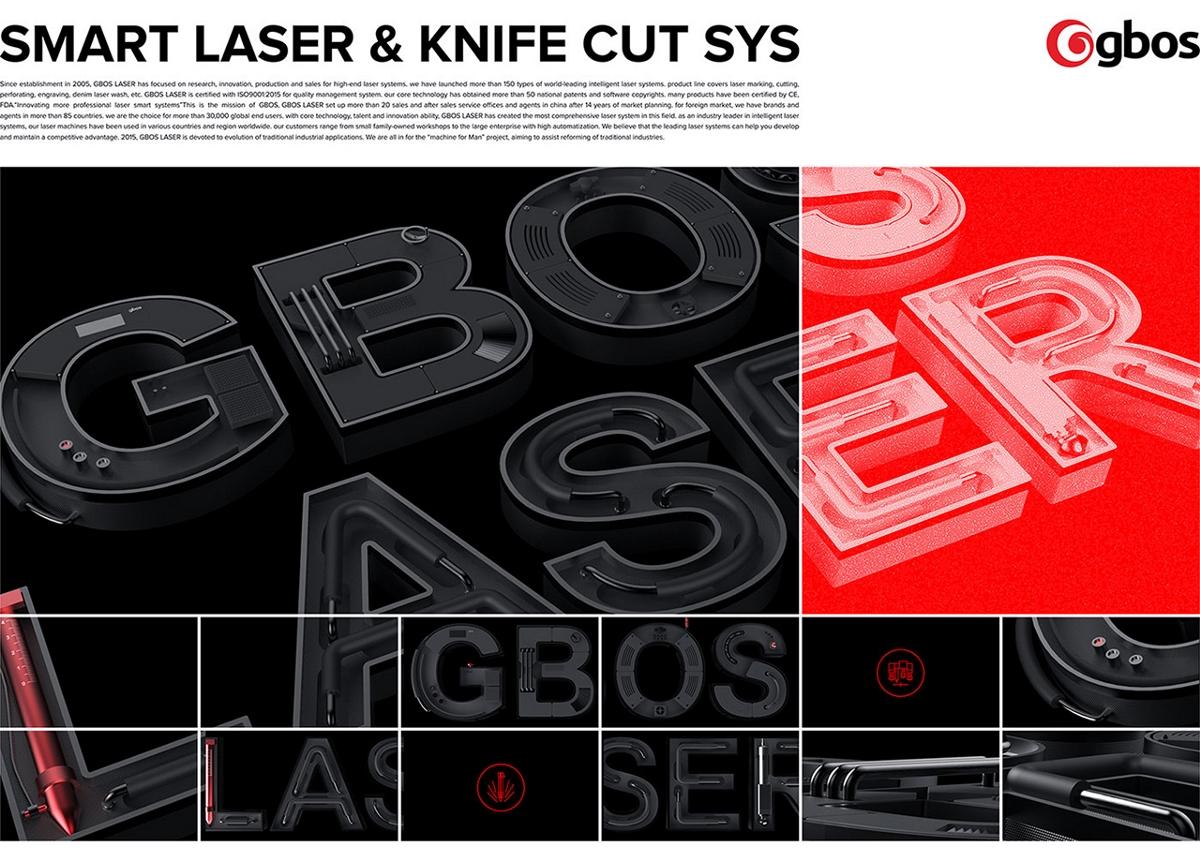 创意字体 - 画册海报延展设计