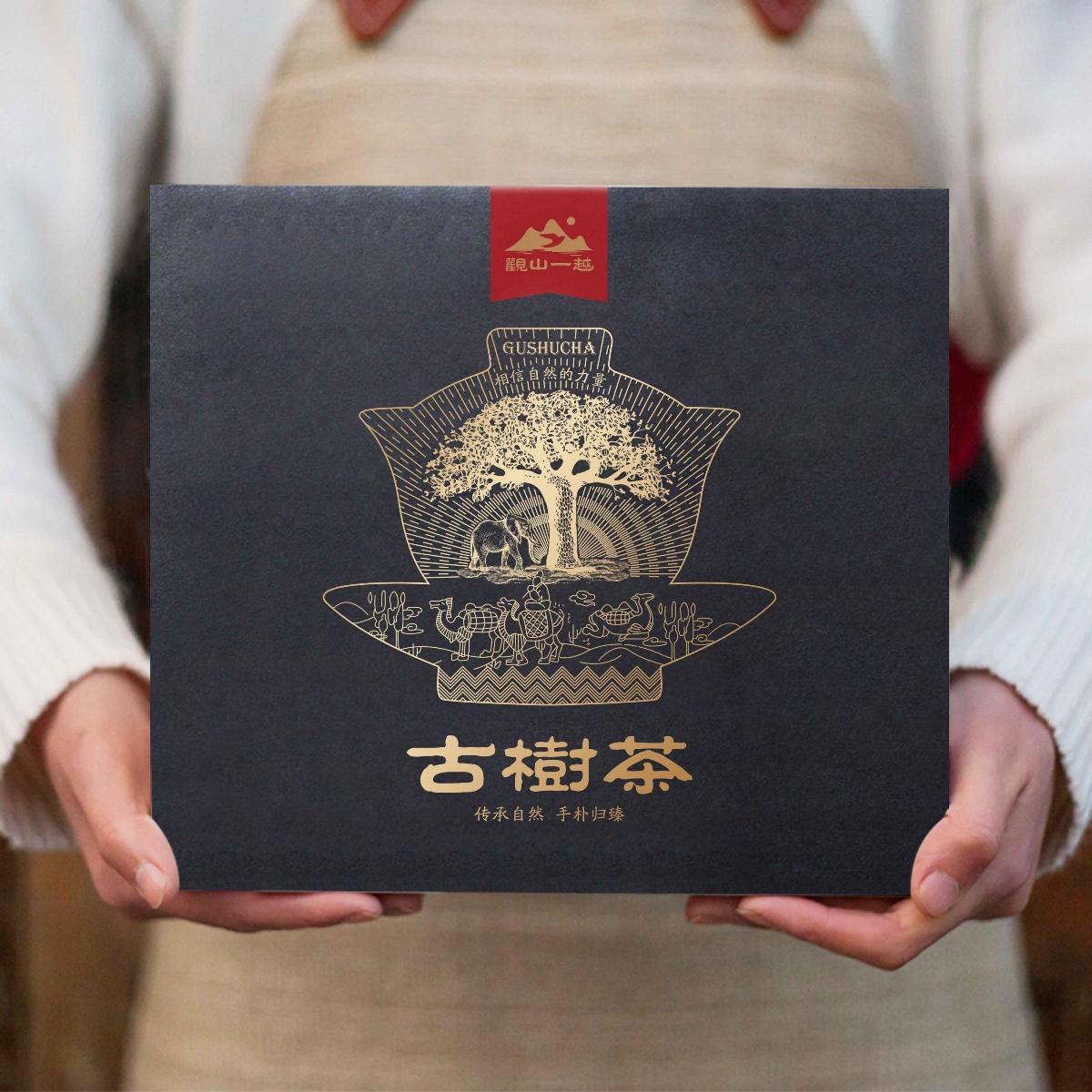 古树茶礼盒设计