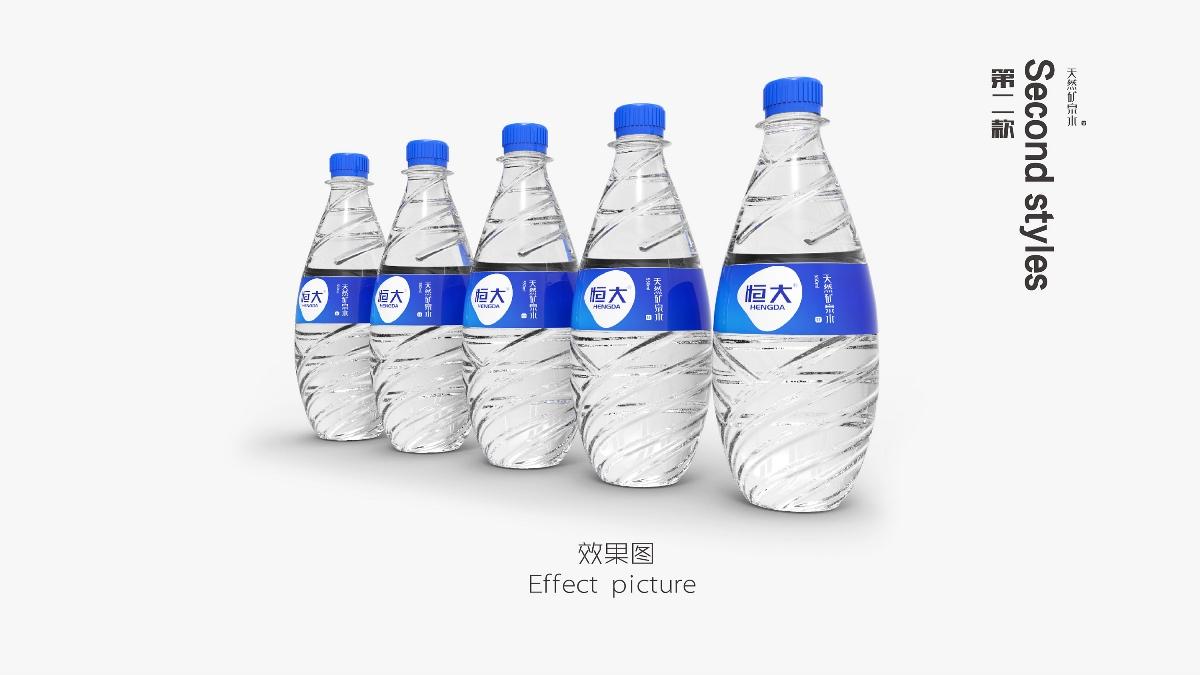 饮料包装设计 饮料LOGO设计 饮料设计专家
