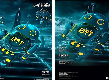 吉祥物设计  IP设计