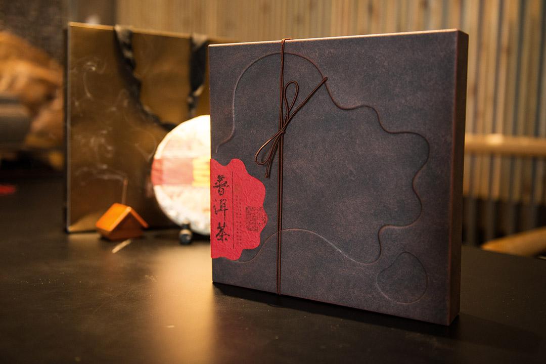 义统×皆行设计:初 | 生铁普洱饼包装系列