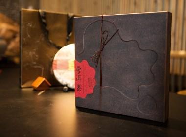 義統×皆行設計:初 | 生鐵普洱餅包裝系列