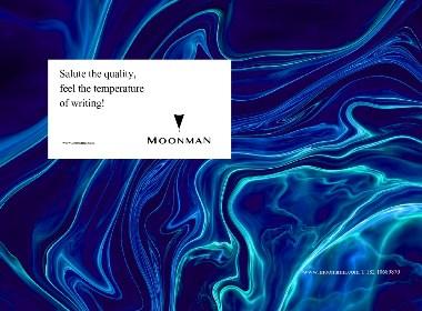 MOONMAN末匠 品牌设计 钢笔品牌设计 文具logo设计