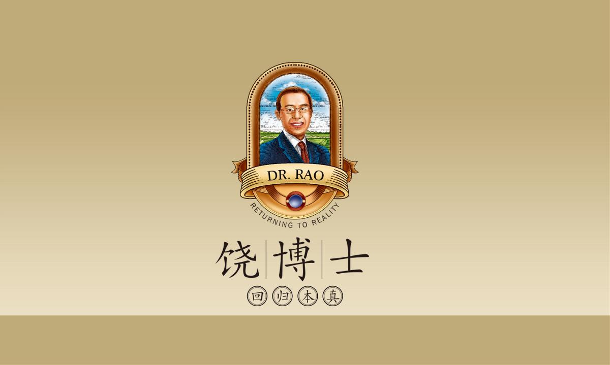 饶博士生态猪肉—徐桂亮品牌设计