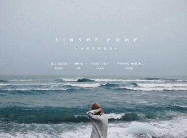 LINSHE HOME