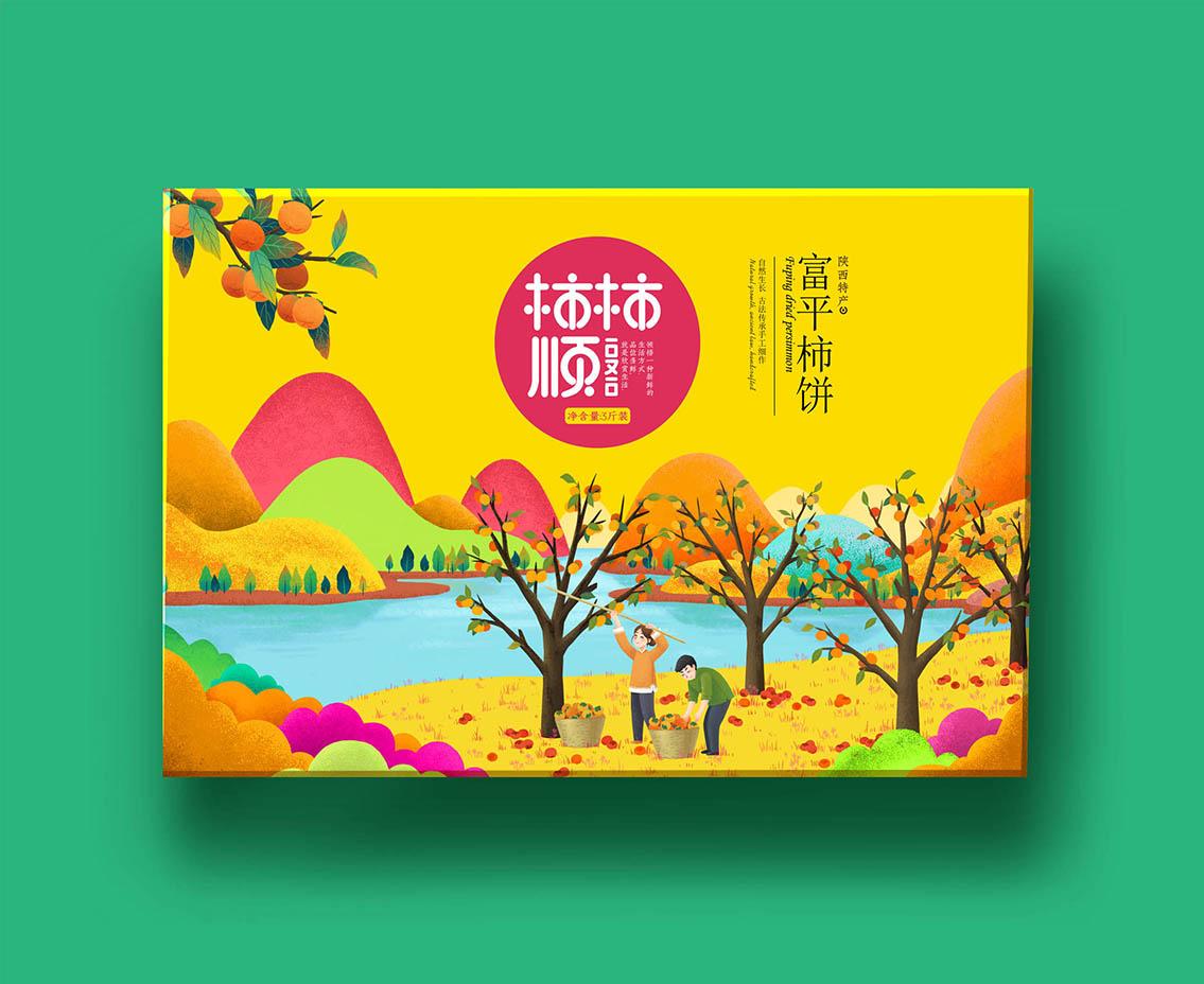 农产品包装设计/柿饼包装
