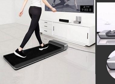 折叠跑步机设计-专业的产品设计