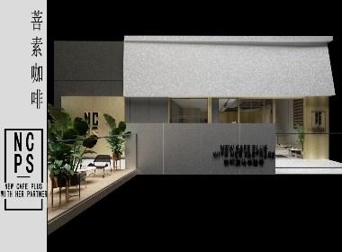 菩素咖啡设计作品|贵阳空间设计公司|贵阳空间设计机构