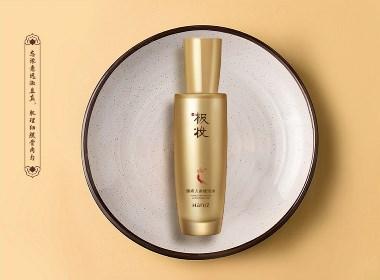 HANJZ 漢極妝高端人參護膚品牌形象包裝設計