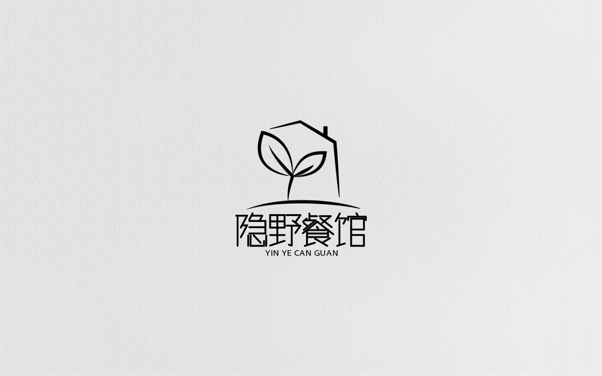 隐野餐馆品牌vi设计