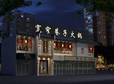 成都火锅店装修[帝森]成都专业的传统火锅店装修