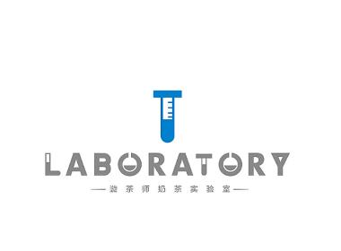 米果设计 | 漩茶师奶茶实验室——可以自己DIY的奶茶店