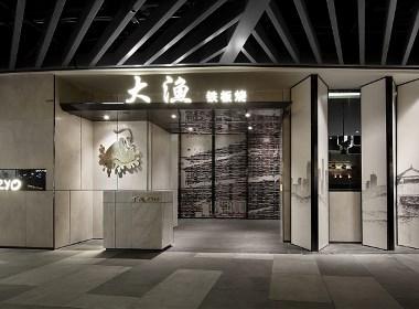 餐厅室内设计【艺鼎新作】一城文化飨宴,致敬东方底蕴