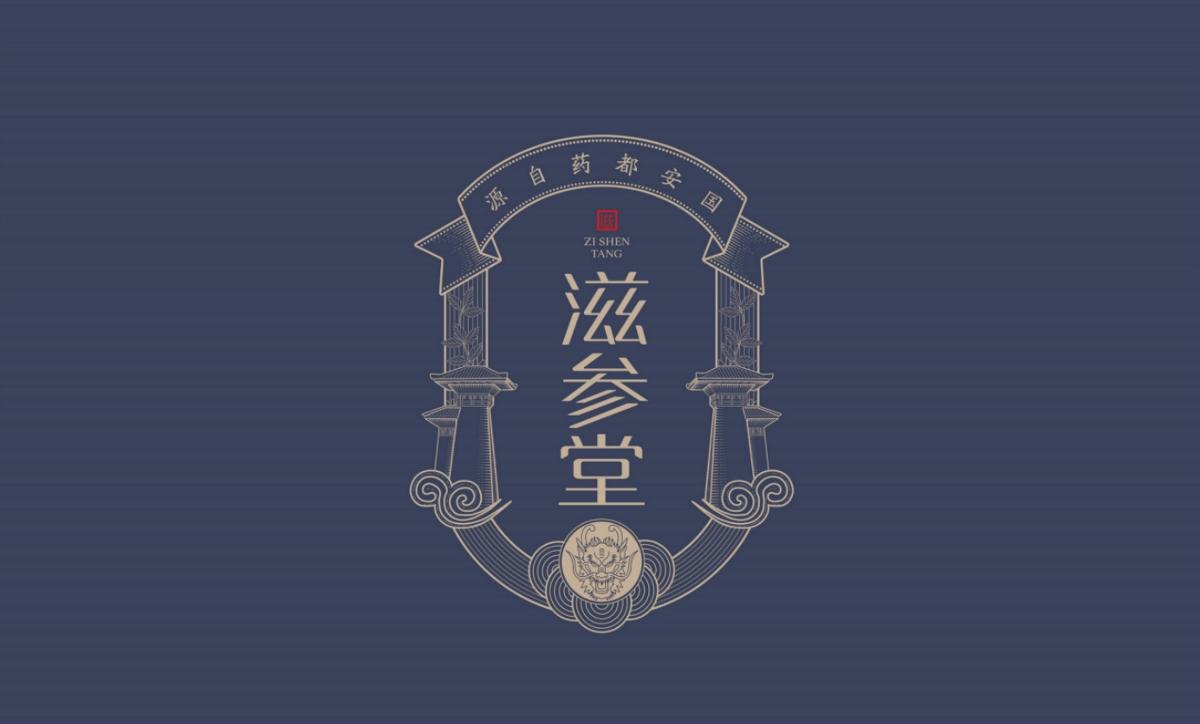 滋参堂—徐桂亮品牌设计