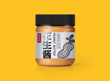花生酱包装设计  柔滑  颗粒  火锅蘸料  特产 食品 包装