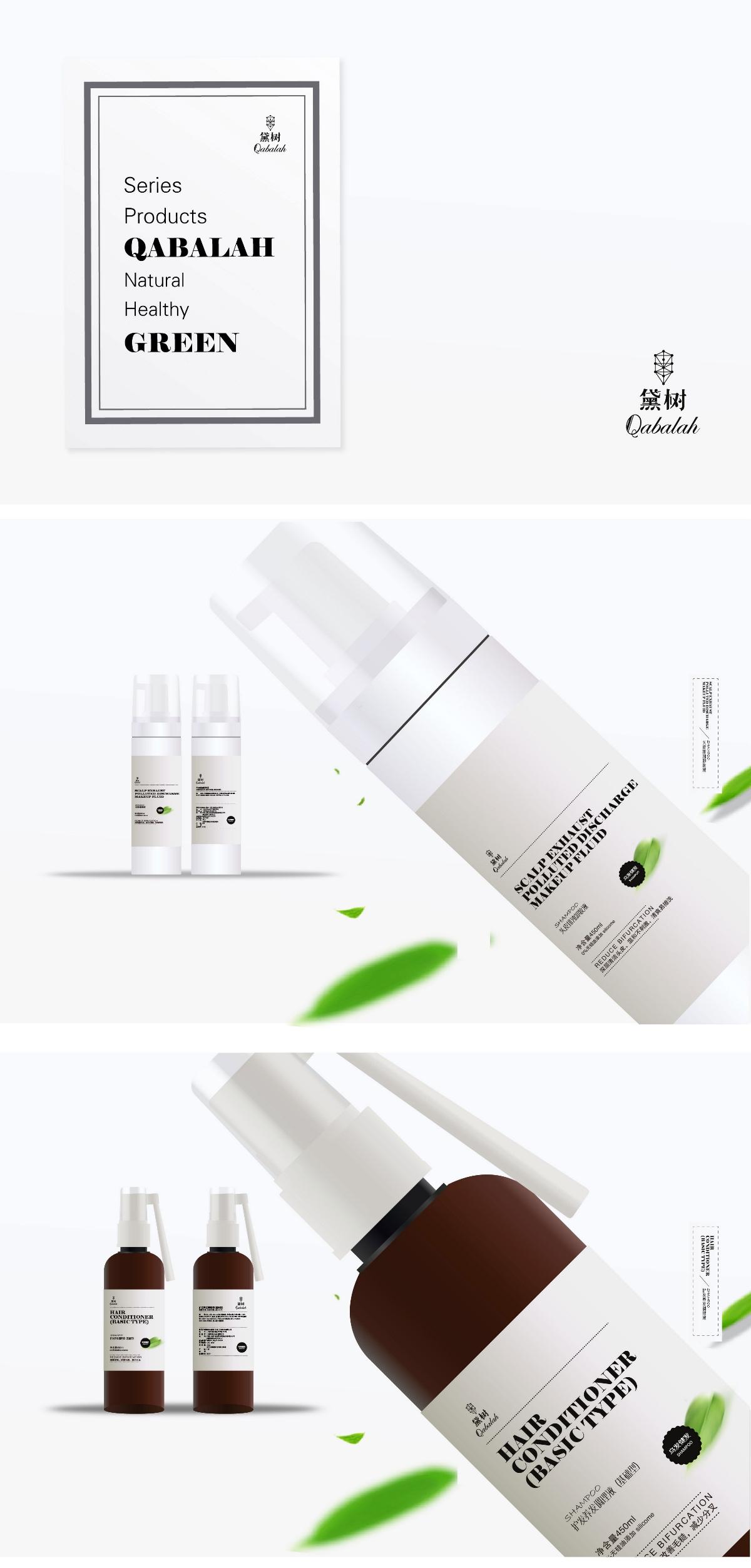护肤品LOGO设计 护肤品包装 精油包装 精油LOGO设计