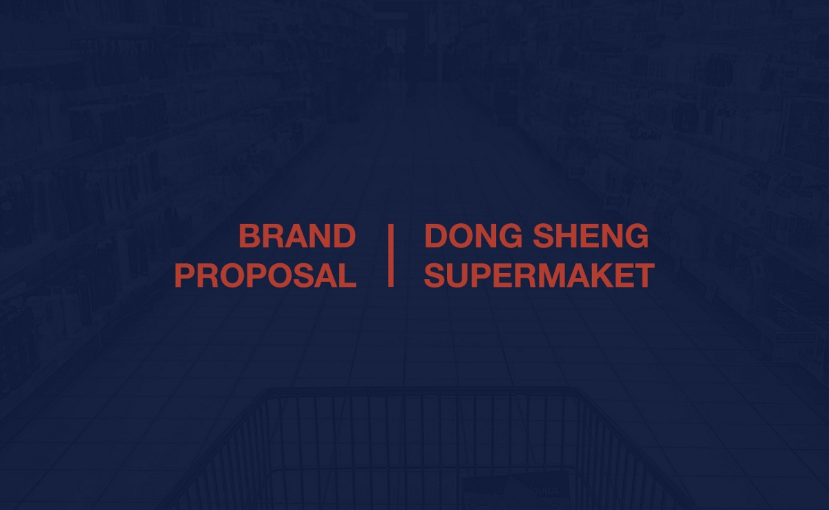 东升超市 | 品牌设计 | vi设计
