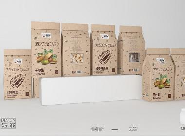 坚果LOGO设计 坚果包装设计