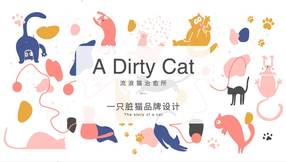 A dirty cat