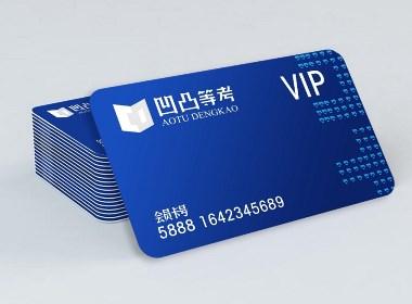 贵阳VI设计,凹凸等考教育,贵州大典创意设计